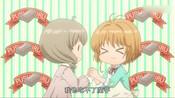 魔卡少女樱 透明牌篇 :小樱这么热情对待朋友!这个奇怪的东西!