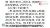 赵又廷、迪丽热巴经纪公司同发声明斥谣言