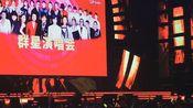 【李宇春】2019.8.31晚红旗连锁群星演唱会演唱片段