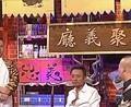 今夜有戏:张涵予为配音着迷,邱岳峰老师是他的目标