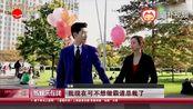 """《温暖的弦》上海造景拍摄 张翰再挑""""总裁""""大梁"""