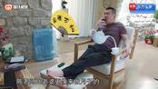 幸福三重奏:专访,大家看看陈建斌的惊喜有多少是我们不值览的?