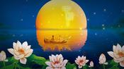 中秋一课:深秋低回时,李白望明月!扬州独有十五的月亮十六圆
