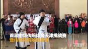 【天津】乡射礼亮相天津博物馆 展现别开生面的传统汉文化-新闻实时看-天津生活一点通