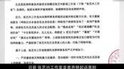 张艺兴工作室发声明起诉_高清