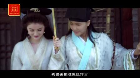 龚玥菲神曲《许仙》MV首播 女版许仙引热议秒杀叶童版