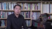 1.1哼鸣练习(声乐基础教学)湖南师范大学陈刚,Mooc搬运