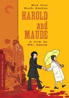 哈洛与慕德