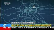 关注北京大兴国际机场建设:南方和华东方向进出京航班省时间