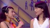 《快乐大本营》2006年徐静蕾片段 吴昕秒变小迷妹
