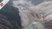 二次滑坡致金沙江断流形成堰塞湖 西藏紧急转移8300余人