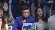 王凯做客《金星秀》力挺王鸥:她很努力很认真