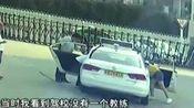 女大学生驾校学车时猝死车中 车上教练就这么看了20分钟