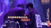 《我是唱作人》录制前王源突遇状况