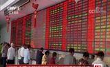 [中国新闻]证监会回应黄晓明账户涉18亿操纵股价案