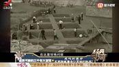 金沙发现3000那鞍古墓