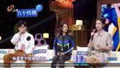 姜冠南为拍戏克服恐高症,为了演戏恐高都要上去
