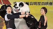 """《功夫熊猫2》台湾首映 潘玮柏一笑置之""""被代言"""""""