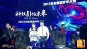 八卦:超有爱 刘强东陪女儿爬地垫 奶茶妹妹拍照晒幸福