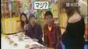 【日本美女偶像超级大胃王】【ギャル曽根】