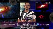 [熟肉:机翻] NASA Science Live:Black hole 101