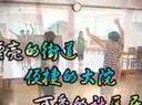 2011-08-02浠婃櫄800璇磋?鎴戜滑灏忓尯鐨勬柊鍙樺寲