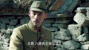 太行英雄传 04