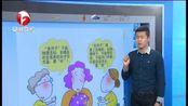 """上海:三伏天""""捂月子"""" 产妇中暑身亡"""