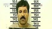 墨西哥总统誓捕大毒枭之子