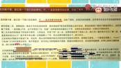 视频:薛之谦再次发声 否认出轨骗钱