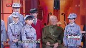 《音乐大师课》朱军标准军礼致敬新四军老兵