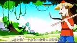 第104集 中国童话系列之东郭先生