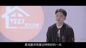专访 徐子力:电影《老师 好》里,我成了于谦的捧哏