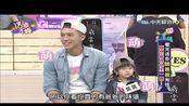【台综】《18歲不睡》:看完這些帥爸爸抱娃 真想再為他生一個!
