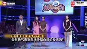 爱情保卫战:三女为一个男争吵,母亲气晕,涂磊也支持