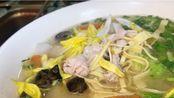 连续7天打卡云南特色早餐# DAY 7 —— 菊花汆肉