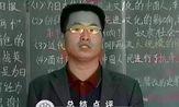 杜郎口教学模式