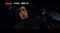 星球大战:最后的绝地武士 前情回顾之凯洛·伦篇