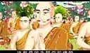 动画:阿弥陀佛的故事(3)