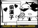 笑话系列6——跌倒- wangpansousuo.com