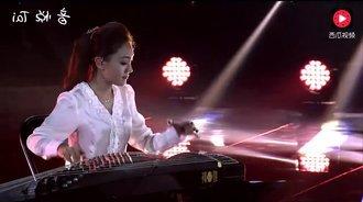 龚琳娜翻唱张韶涵《隐形的翅膀》