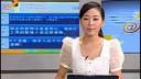 www.yinhangzhaopin.com中国设立三沙市管辖西沙中沙南沙群岛 天天晒网 120622
