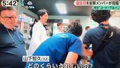 户田惠梨香 浅利阳介2人生日 摄影现场共演者庆祝