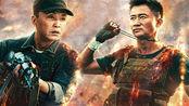 吴京吴孟达主演,流浪地球票房破10亿,盗版盯上了它