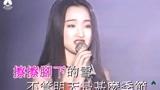 杨钰莹二十年前李海鹰作品音乐会现场版《我不想说》,像个瓷娃娃