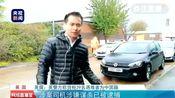 英媒:英警方称货柜39名遇难者为中国籍 涉案司机涉嫌谋杀已被逮捕