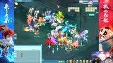 神武3电脑版第六届排位赛全明星130-150级决赛
