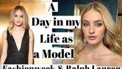 【Sanne Vloet】【中字】超模的一天 Feat.纽约时装周&红毯GRWM&Ralph Lauren大秀