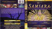 【8K胶片拍摄超清1080P画质收藏版】一起感受8K 70mm胶片带来的视觉奇观 2012年柏林国际电影节影评人最佳纪录片奖 轮回 Samsara 2011