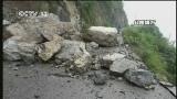 [视频]云南永善5.0级地震:并非鲁甸6.5级地震余震
